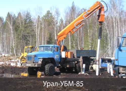 Урал УБМ-85